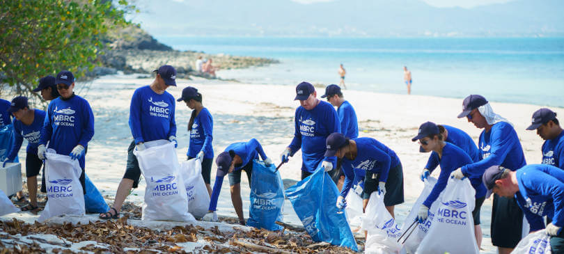 MBRC the ocean organisation